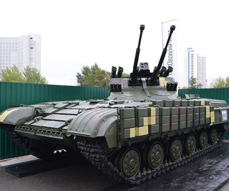 """Ukraine to Host """"Arms and Security - 2018"""" Exhibition"""