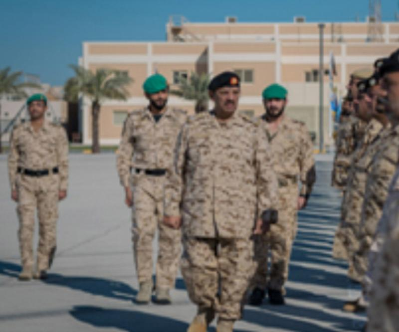 Bahrain's Commander-in-Chief Patronizes Task Force Ceremony