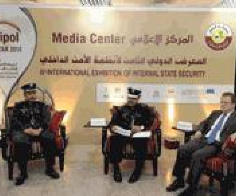 Milipol Qatar Kicks Off Today
