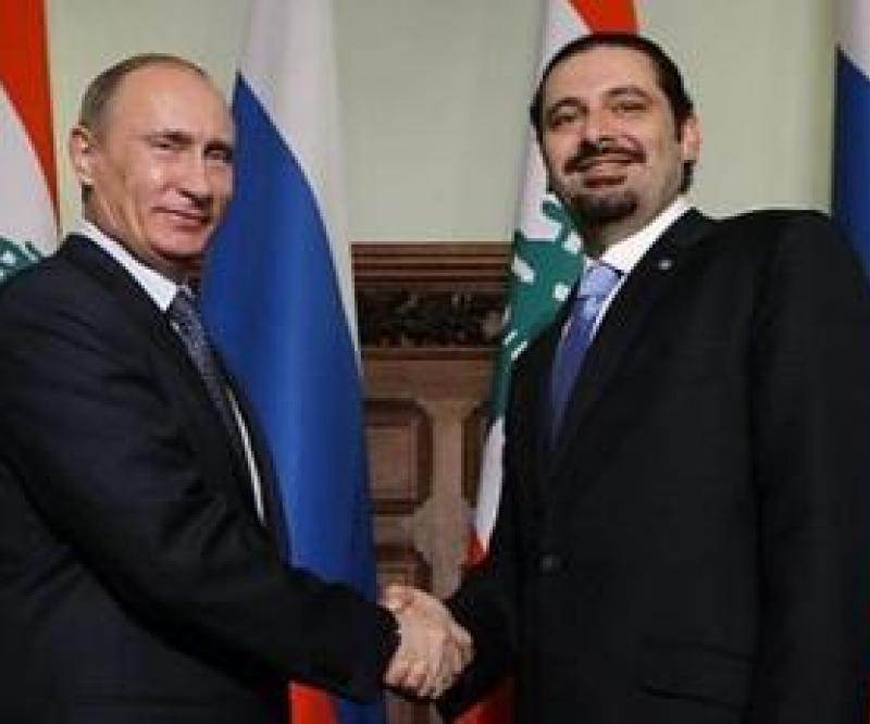 Russian Military Aid to Lebanon