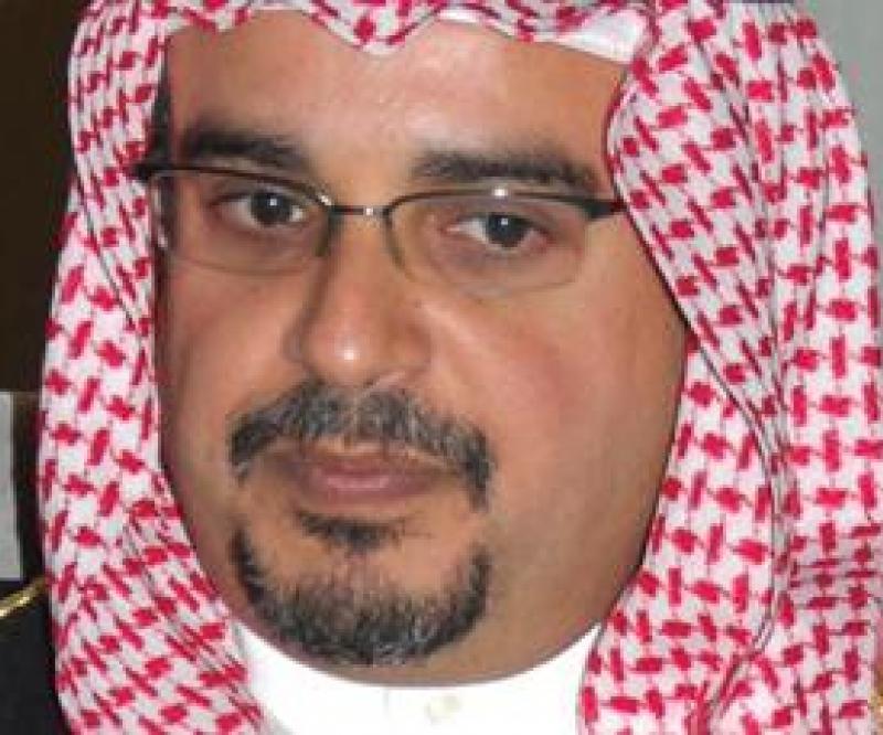 Security Forum In Bahrain