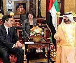 Mohammed bin Rashid Receives French Prime Minister