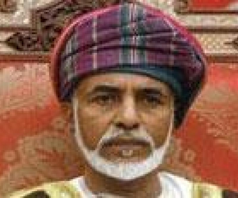 Qaboos Grants Legislative Powers to Oman Council