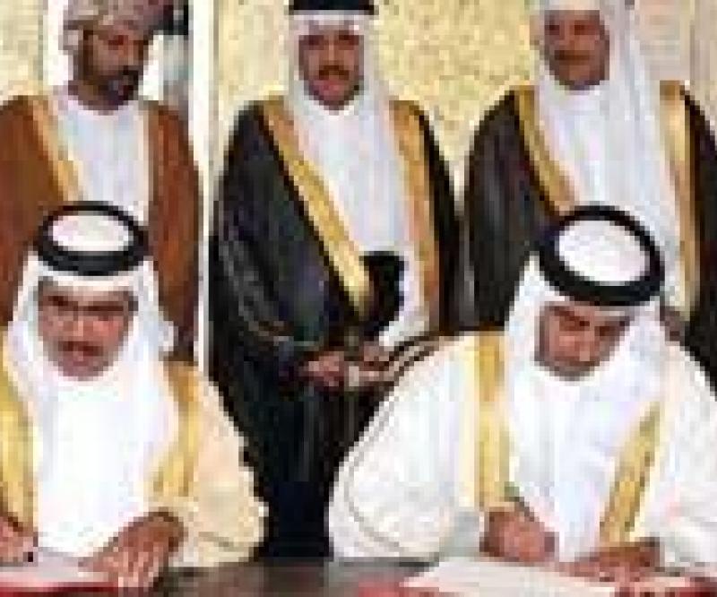 UAE & Bahrain Sign Security Agreement