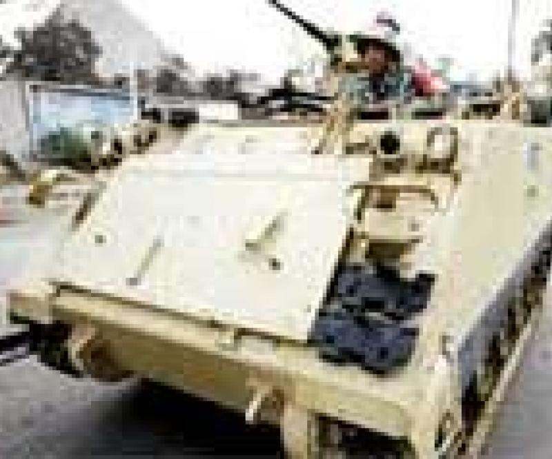 "Landay: ""US Arms Sales to Egypt Unaffected"""