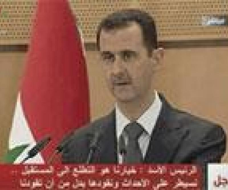 """Assad: """"National Dialogue to Start Soon"""""""
