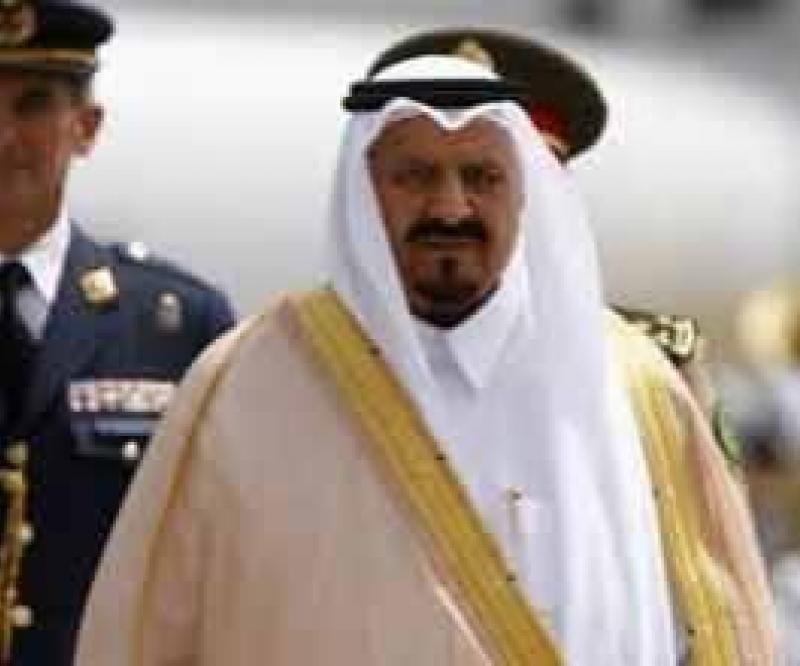 Saudi Crown Prince returns home after treatment