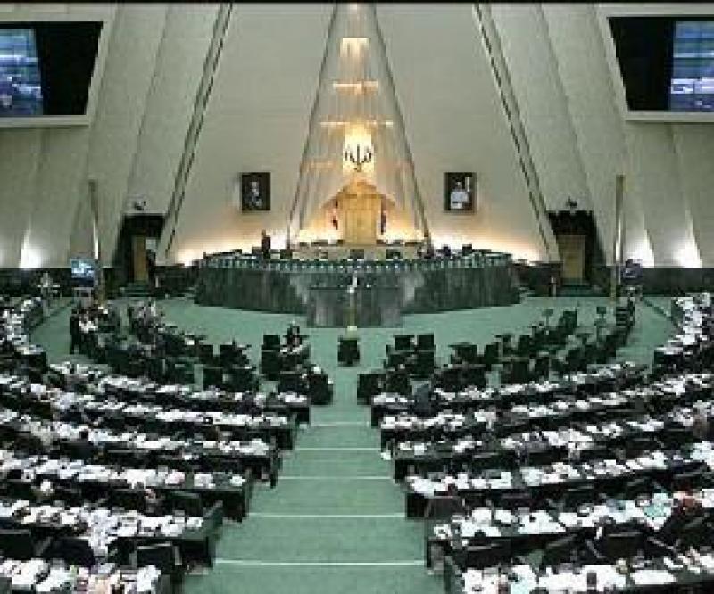 Bahrain-Iran Security Pact