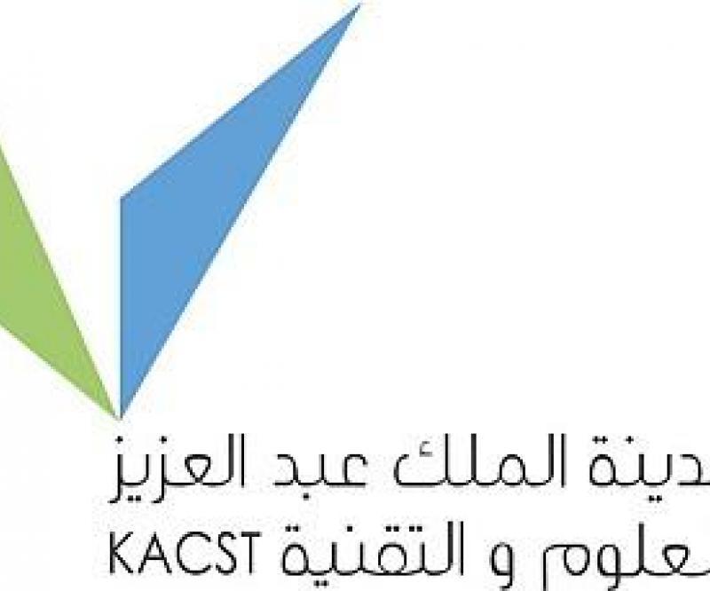 KACST & SELEX Galileo: Collaboration Agreement