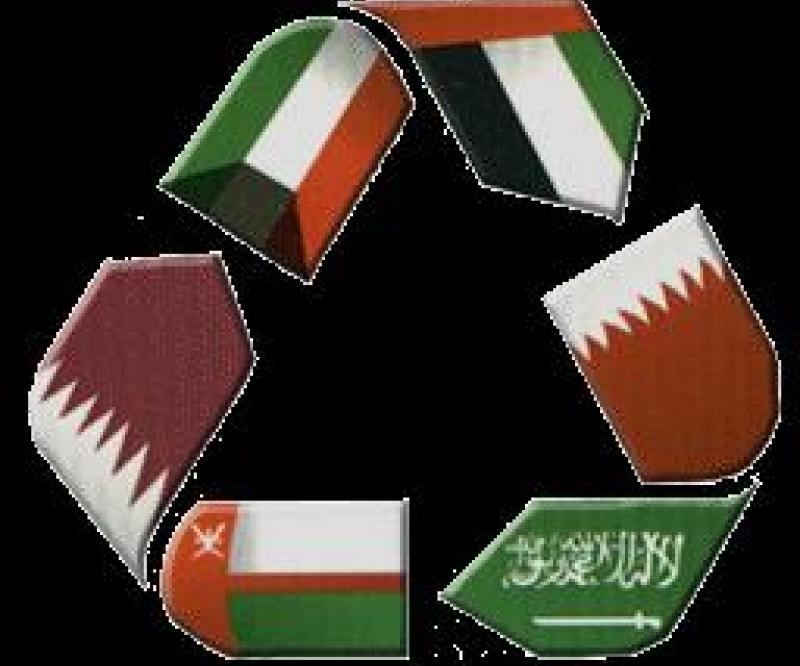 Gulf: Nucleus of Middle East Defense Growth
