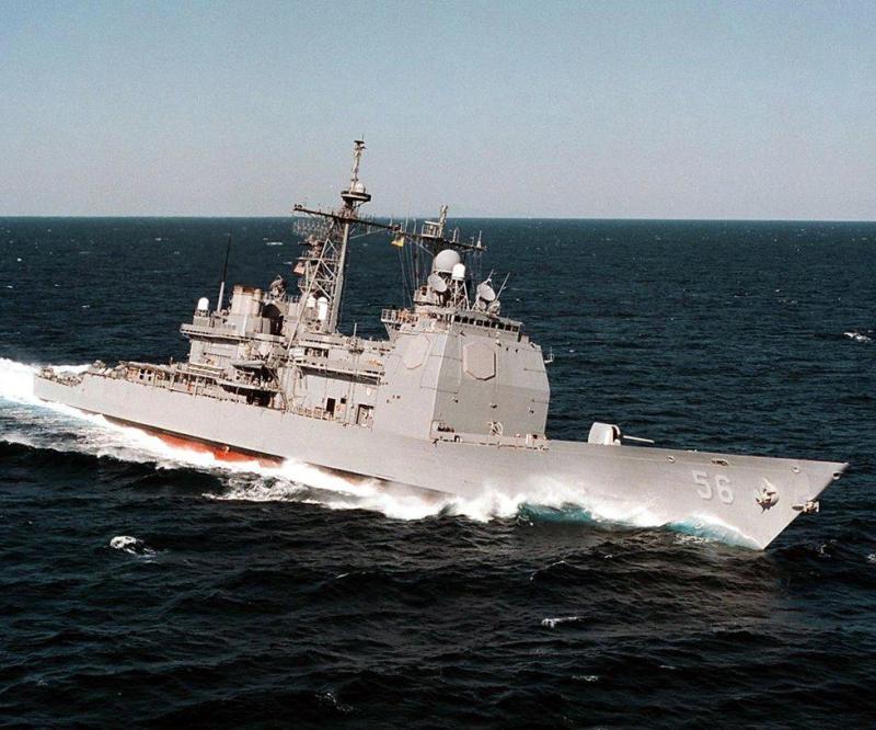 San Jacinto & Yemeni Navy Chase Pirates