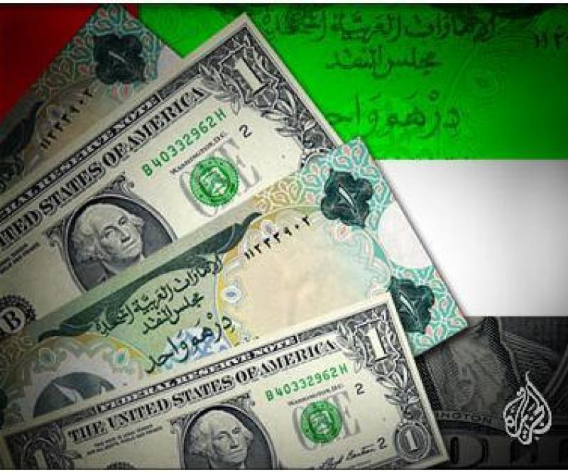 Abu Dhabi Police Foils $14bn Fraud