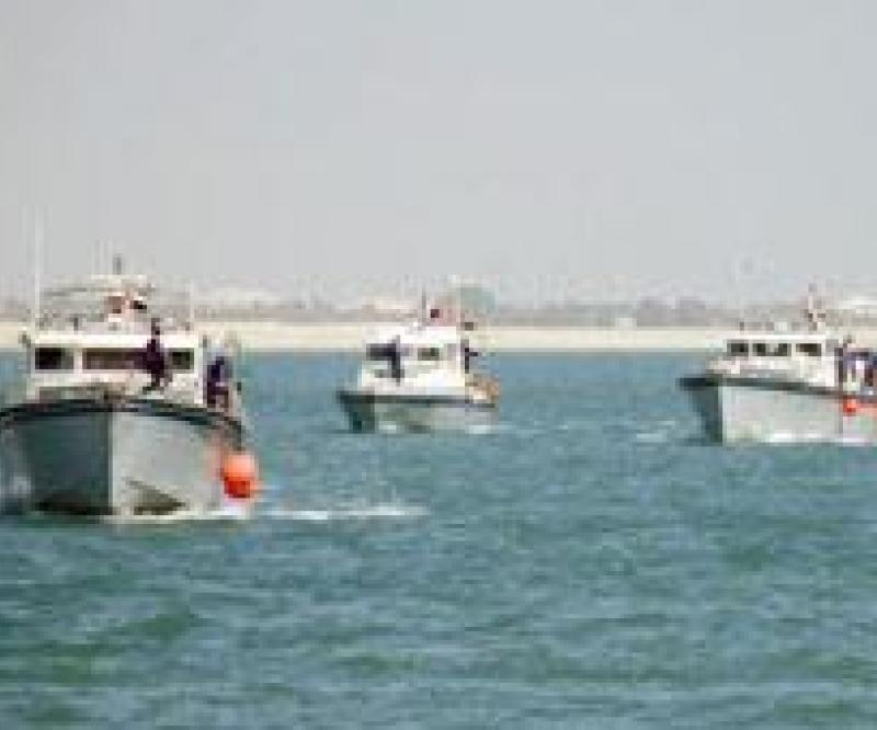 Bahrain to Better Police its Seas