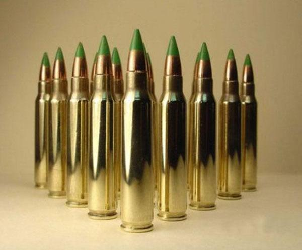 Orbital ATK Wins New Order for Small Caliber Ammunition