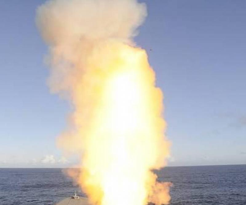 Royal Navy's Sea Viper Firing