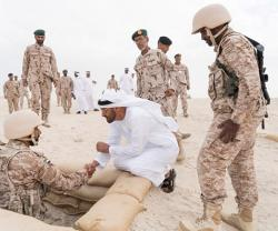 """Protectors of the Nation"" Military Drill Concludes in UAE"