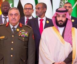 41 Muslim Defense Ministers Convene in Riyadh