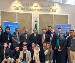 Saudi Students in USA Join 'Entaliq with Airbus' Workshop