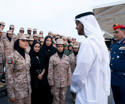 Abu Dhabi Crown Prince Meets Women Peacekeeping Delegation