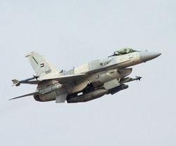 BAE Systems to Support International F-16 Fighter Fleet