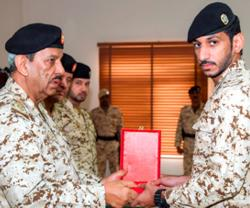 Bahrain's Commander-in-Chief Attends Graduation Ceremony