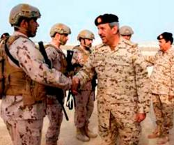 Bahrain's Commander-in-Chief Inspects 'Resolve Force' Drill
