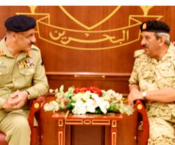 Bahrain's Commander-in-Chief Meets Key Defense Officials