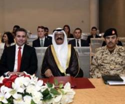 Bahrain's Defense Minister Receives U.S Congress Delegation