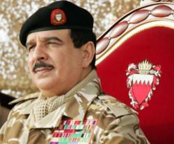 Bahrain's King Promotes 776 Defense Force Officers
