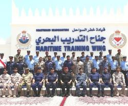 Bahrain's Public Security Chief Attends Graduation Ceremony