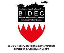 Bahrain's Royal Guard Commander Chairs BIDEC 2019 Organizational Meeting