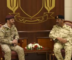 Bahrain Defense Chief Receives Saudi Military Delegation