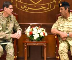Bahrain Defense Chief Receives US CENTCOM Commander