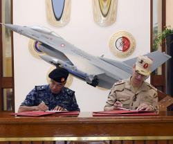 Bahrain Defense Force, Egyptian Armed Forces Sign MoU
