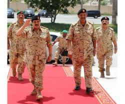 Bahrain Defense Force Celebrates 50th Anniversary