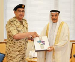 Bahrain Deputy Prime Minister Hails Defense Force's Hospital