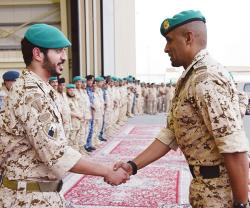 Bahrain Royal Guard Special Force Commander Attends Graduation Ceremony