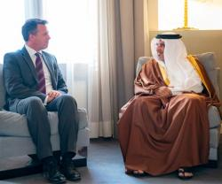 British Minister of State for the Armed Forces Visits Bahrain
