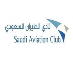 CEO of Saudi Aviation Club Named IATA VP, MENA