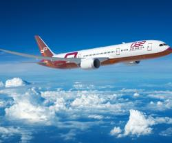 Dubai Aerospace Enterprise (DAE) Acquires AWAS