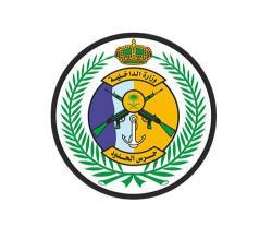 Department for Maritime Activities Created at General Directorate of Saudi Border Guards