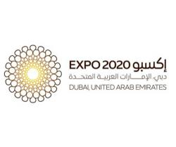 Dubai Air Navigation Services (dans) Supports Expo 2020