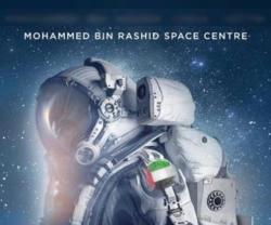 Dubai Ruler Announces Second Edition of UAE Astronaut Program