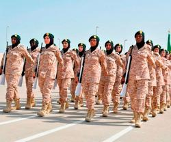 Emirati Military School Celebrates Graduation of 134 Arab Women