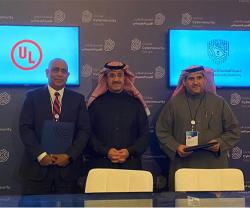 Five MoUs Signed at Global Cybersecurity Forum in Riyadh