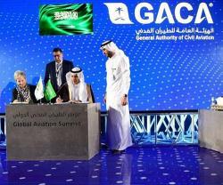 Global Aviation Summit 2019 Concludes in Saudi Arabia