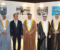 Gulf Air Hosts Brand Unveiling Event