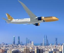 Gulf Air Implements New Cybersecurity Solution