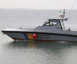 Joint Gulf Naval Exercise Starts in Saudi Arabia