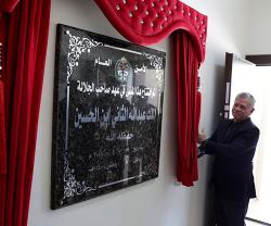 Jordanian King Inaugurates Training Premises of Explosives Handling
